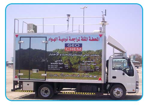 Geo-Chem Middle East, International Independant Inspection